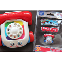 World's Smallest Chatter Telephone