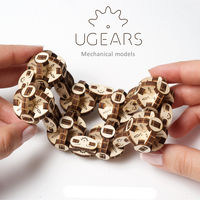 UGears Flexi Cubus Mechanical Model Kit